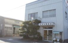 杉山商会株式会社